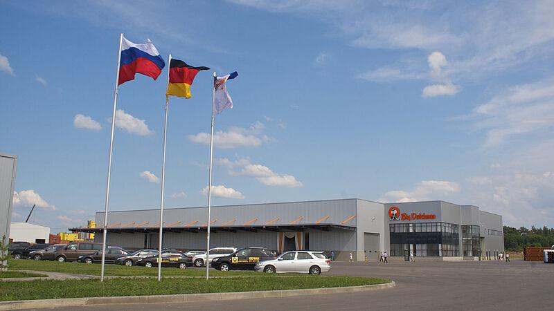 Logistikcenter Kaluga, Rusland